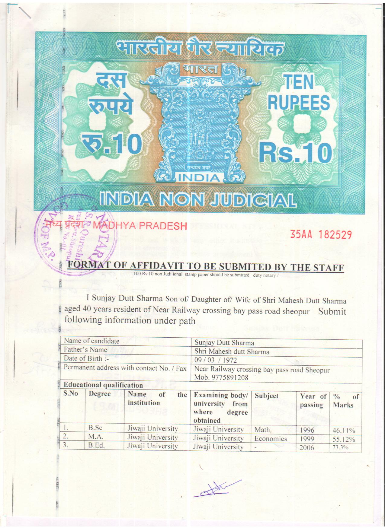 How To Buy Stamp Papers Online